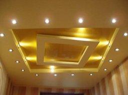 Подвисные потолки
